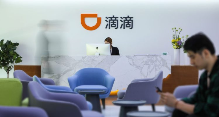 didi app pulled from app stores in china after suspension order hyperedge embed