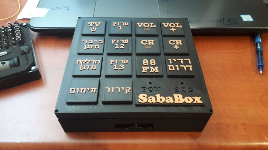 sababox is an easy to use remote for the elderly hyperedge embed