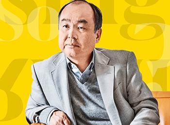 Photo: SoftBank CEO Masayoshi Son