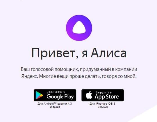 Internetda rus tilidagi kazinolar