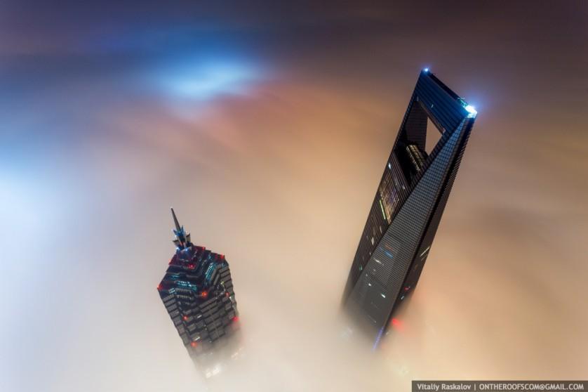 A neblina à noite