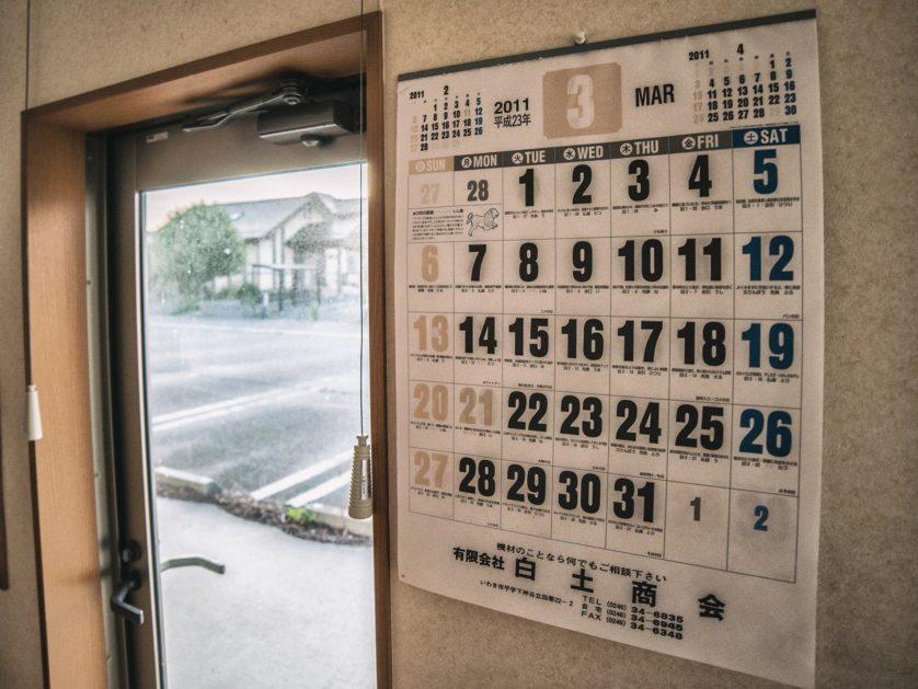 Fukushima cinque anni più tardi (20)