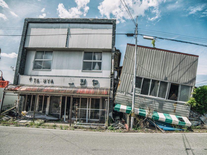 Fukushima cinque anni più tardi (23)