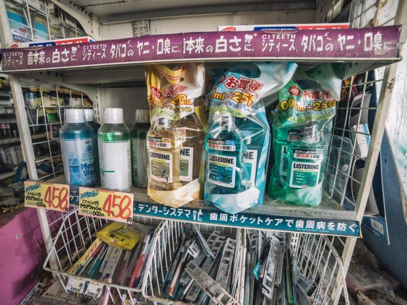 Fukushima cinque anni più tardi (27)