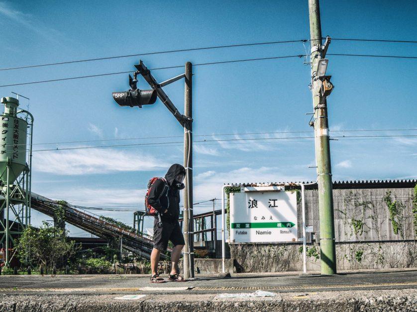 Fukushima cinque anni più tardi (8)