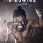 Vinayakan Karinthandan Poster