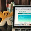 【要保存】Wixホームページ 電話サポートご利用ください!