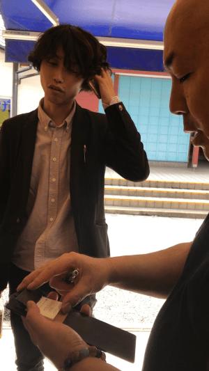 熊本 阿蘇 白川水源 開運館 生年月日占い