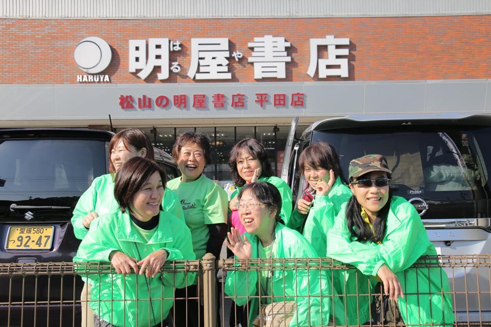 明屋書店平田店「愛媛チャリティ100km歩くぞなもし」100kmウォーキングに参加しました