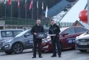 Hyundai wspiera skoki narciarskie
