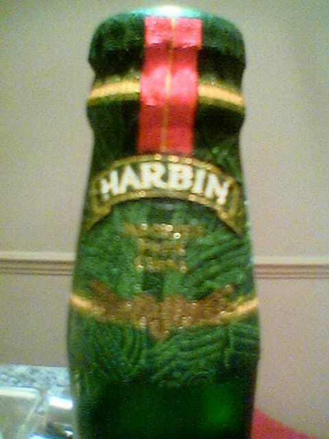 Harbin Lager neck foil