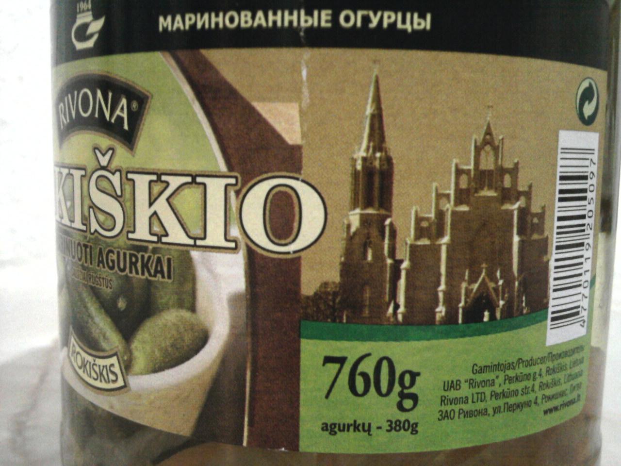 Rivona Rokiškio Marinuoti Agurkai Pickled Cucumbers barcode side of label