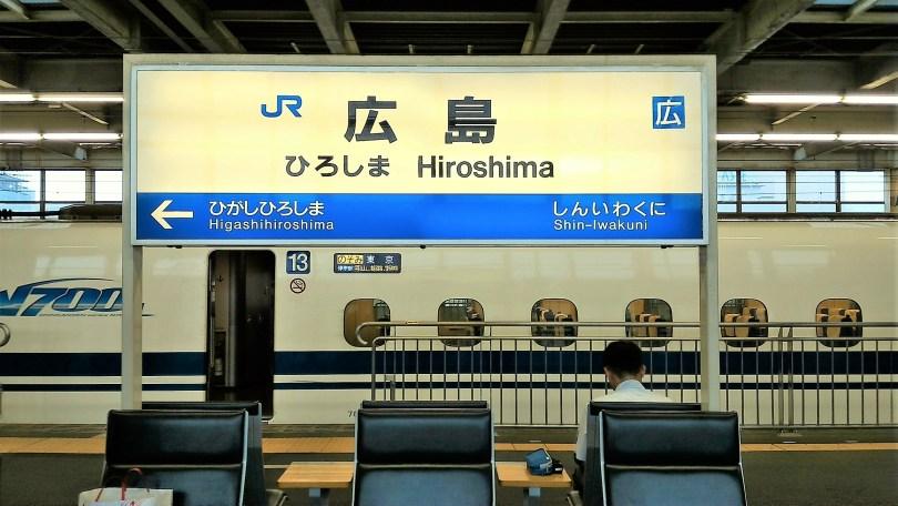 Source: http://hiroshima-japan.net/hiroshima-station-tram-streetcar/