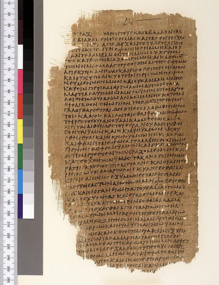 4th Century bible manuscript