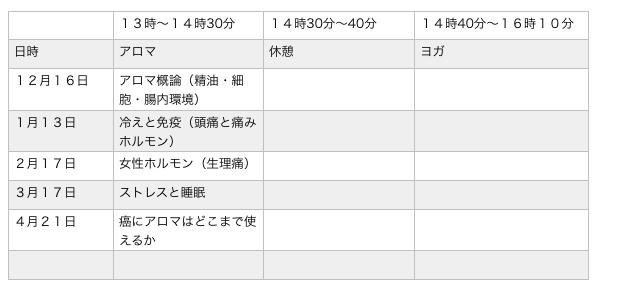 スクリーンショット 2017-10-15 20.52.08