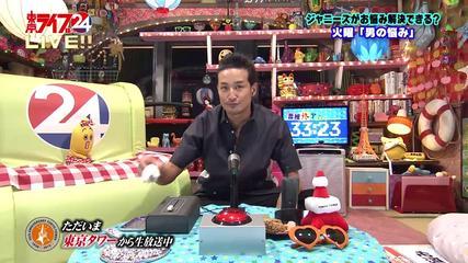 松岡さんに兄弟はいないので、母一人子一人での生活となったそうなのですが、当時はかなり大変な生活であったのだとか。
