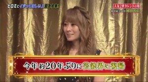 昨年末あたりから娘の岡田結実さんの母として、じわじわとメディアに露出をし始めている岡田祐佳さんですが、先日、とうとう「しゃべくり007」(日本テレビ系)で芸能界