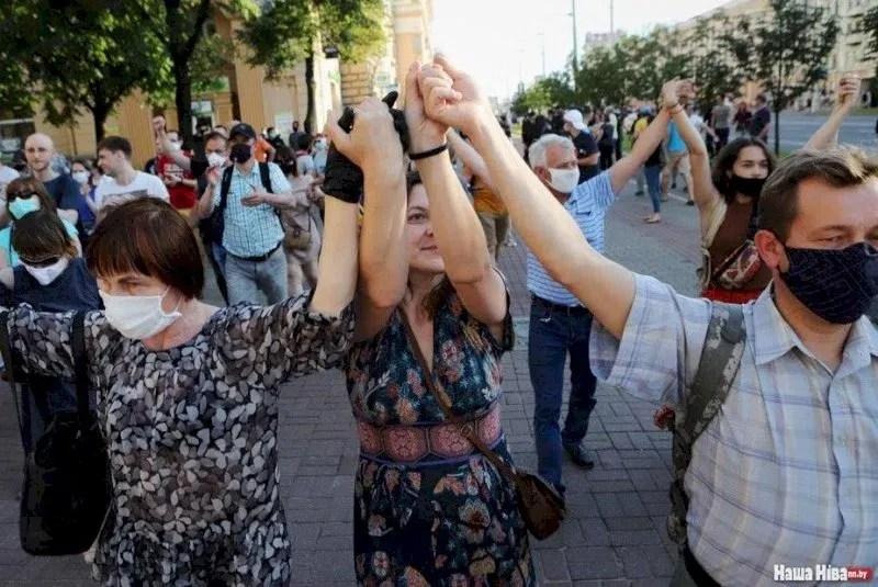 Минск Фото: «Наша Ніва»
