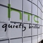 HTC One with larger screen coming?