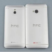 https://i2.wp.com/i-cdn.phonearena.com/images/article/52395-image/HTC-M8-One-2-Mini-specs-leaked-4.5-inch-720p-screen-Android-KitKat-Snapdragon-400-CPU.jpg?w=696