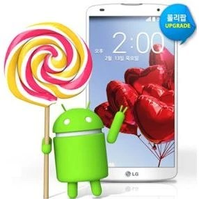 LG G Pro 2 gets its Android 5.0 Lollipop update (starting in Korea)