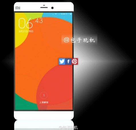 Is this the Xiaomi Mi5 that is rumored to be getting unveiled next month in Las Vegas - Xiaomi Mi5 to be unveiled at CES next month?
