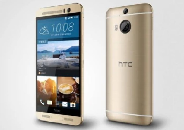 "HTC One M9 Plus announced: 5.2"" Quad HD screen, fingerprint scanner and the return of Duo Camera"