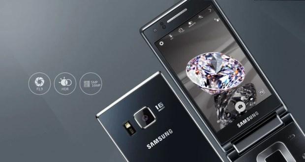 Samsung представила самый производительный смартфон-раскладушку