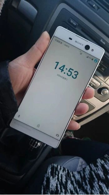 Leaked Sony Xperia C6 photos show a gargantuan handset with a no-compromise front camera