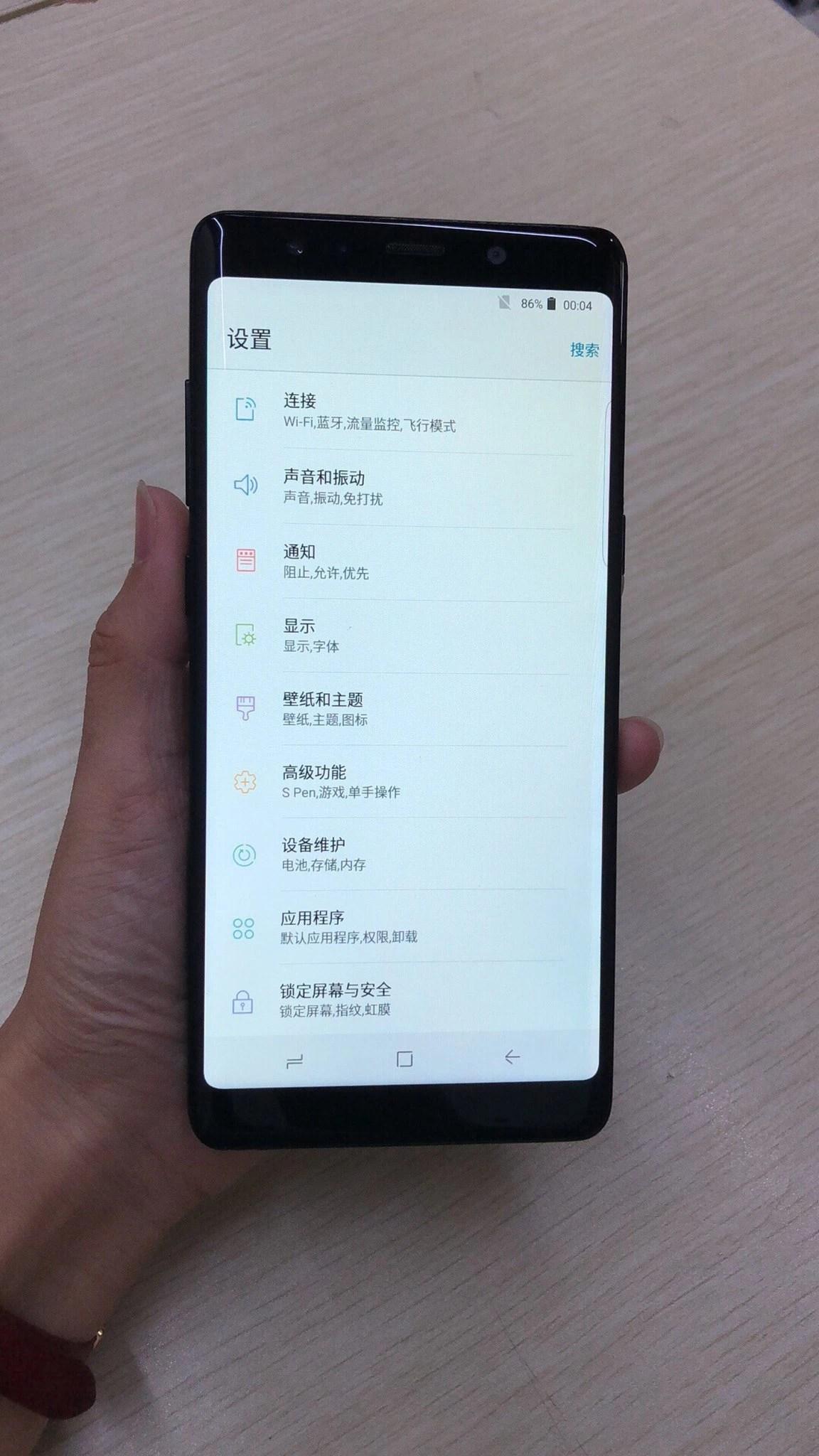 Counterfeit Samsung Glaxy Note 9 - شركة HMD العالمية تعلن رسميا عن الجوال Nokia X5 مع كاميرا خلفية مزدوجة