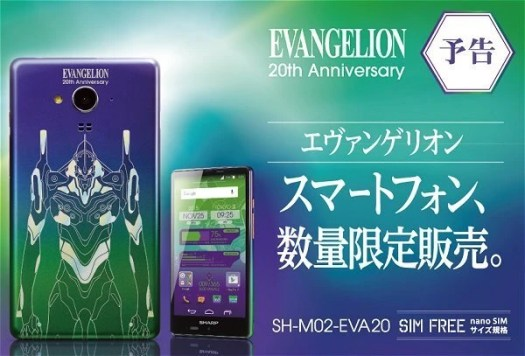 7 limited edition smartphones you won't find in the US