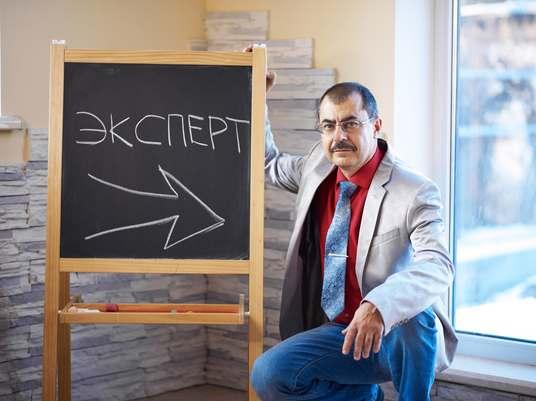 Аллавердян Валерий Владимирович