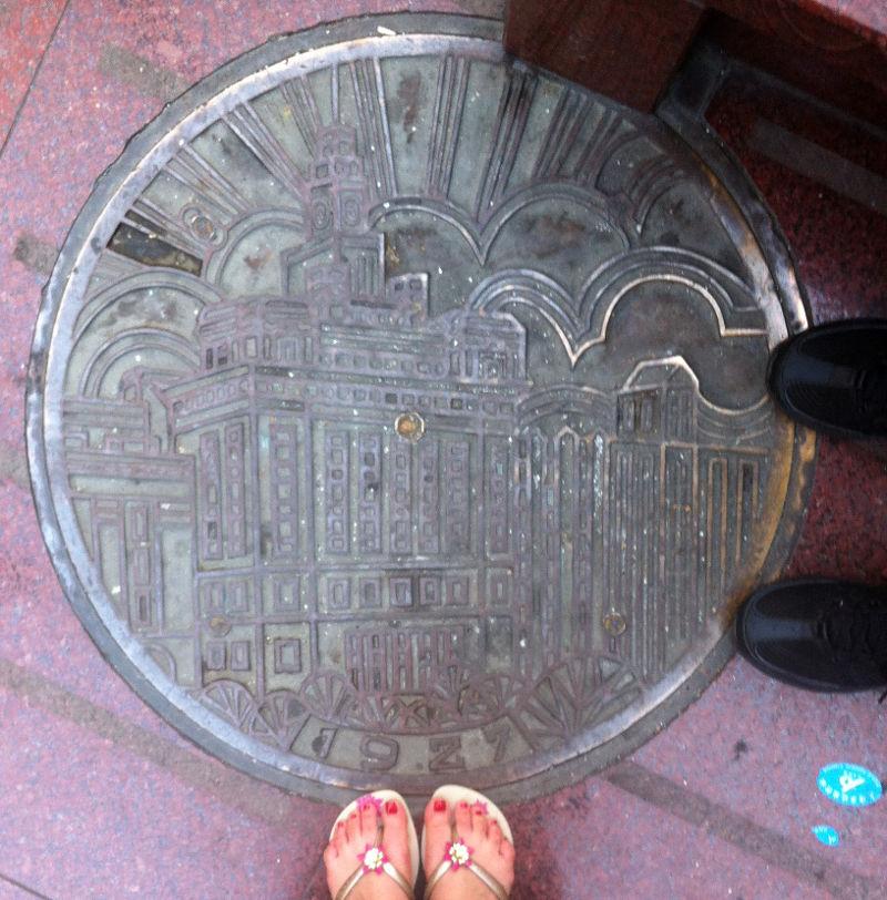 drainspotting shanghai