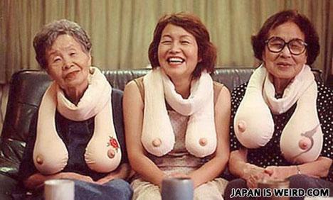 weird places japan