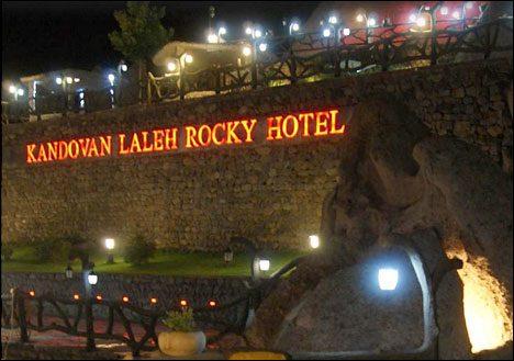 Hidden Gem Kandovan Laleh Hotel