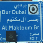 dubai street sign
