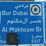 dubai street sign