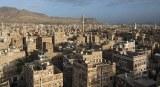 Getting not easy Sanaa