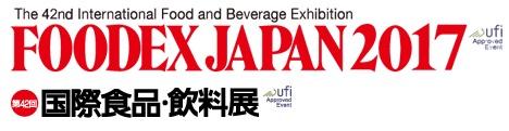 富良野ファーマーズネットワーク FOODEX JAPAN2017