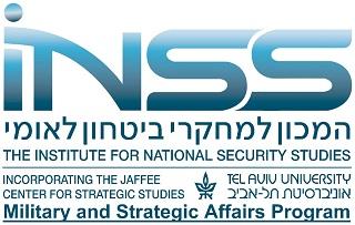 MSE Logo - EN INSS