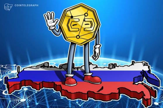 Huobi Opens First Russian Office in Partnership with State Bank's Digital Tech Center