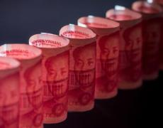Bank of America Sees Risk of $30 Oil If China Devalues Yuan By Bloomberg