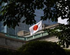 Japan Extends Lead On China as Top Foreign Holder of Treasuries By Bloomberg
