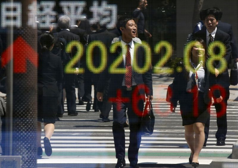 Asian Stocks Up Over Fed, Biden Support, but Investors Search for Next Catalysts