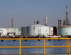 Oil Prices Rise on U.S. Crude Inventories Data By Investing.com