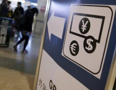 Yen Rallies on Virus Fears; German Ifo Eyed By Investing.com