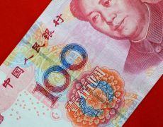 Yuan wobbles, yen holds firm as traders count damage from China virus By Reuters