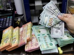 Lebanese central bank sets 3,900 pound/dollar rate for essential food industries By Reuters