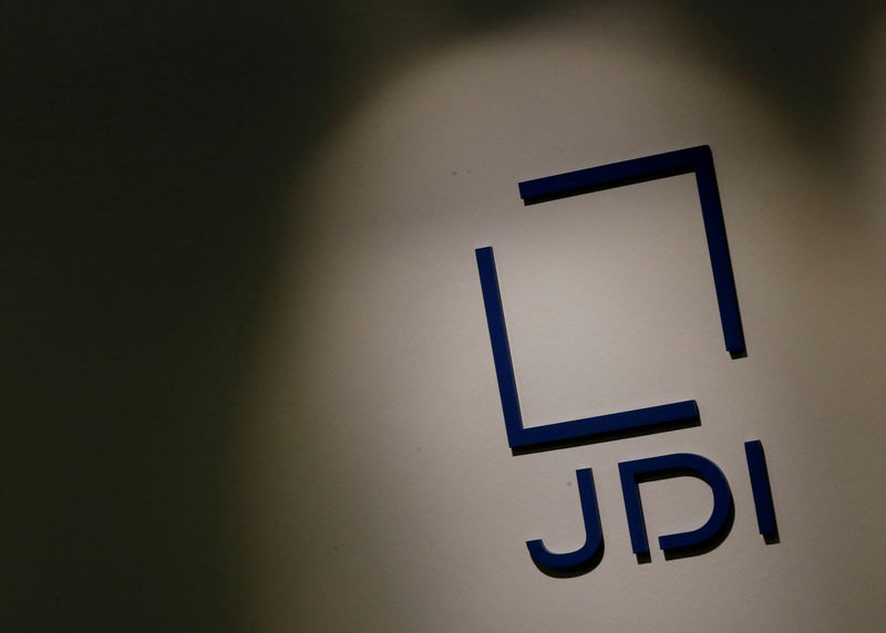 © Reuters. FILE PHOTO: Japan Display Inc's logo is pictured at its headquarters in Tokyo
