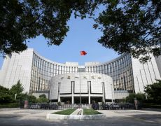 China central bank injects funds, second phase of RRR cut takes effect By Reuters